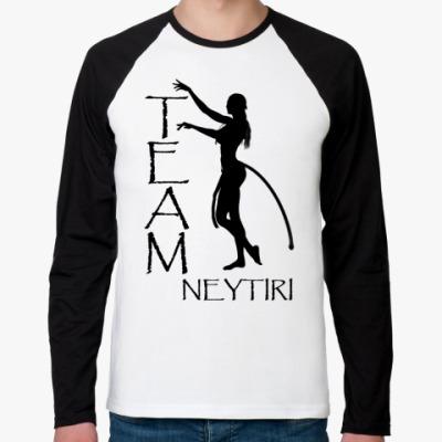 Футболка реглан с длинным рукавом Team Neytiri