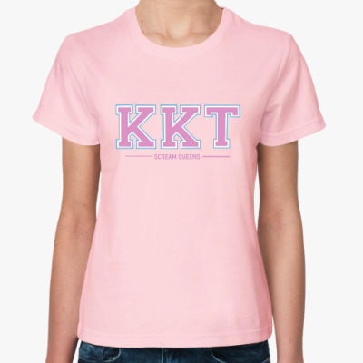 Женская футболка Королевы крика  KKT