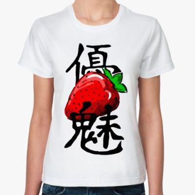 Классическая футболка клубника и иероглиф