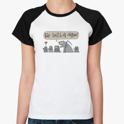 Женская футболка реглан Очередь