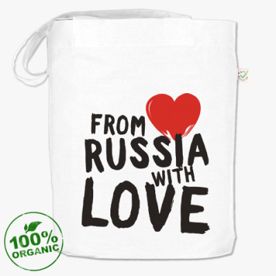 Сумка from russia with love