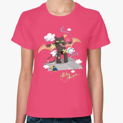 Женская футболка На Гавайи