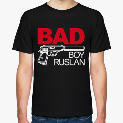 Футболка Плохой мальчик Руслан