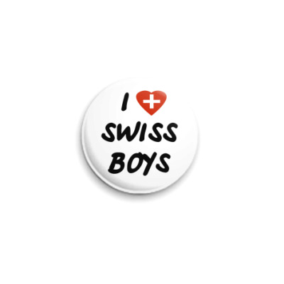 Значок 25мм I love Swiss boys