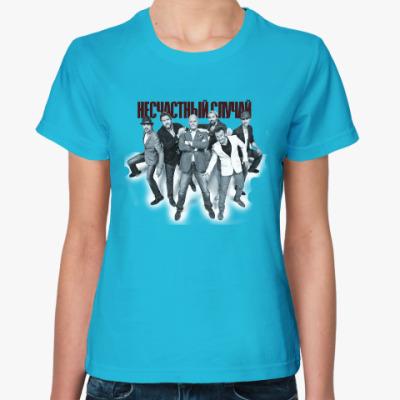 Женская футболка Несчастный Случай