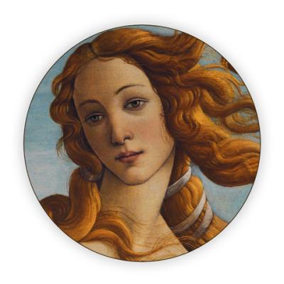 Костер (подставка под кружку) Венера Боттичелли