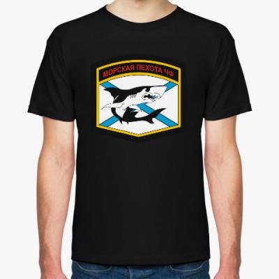 Футболка Морская пехота ЧФ