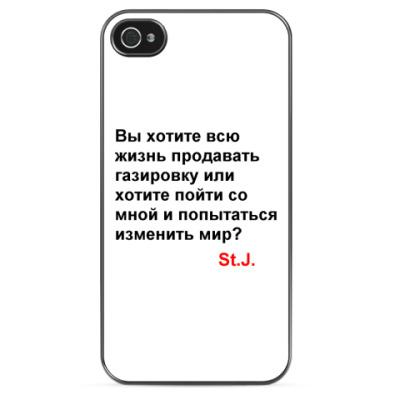 Чехол для iPhone Высказывание Стива Джобса