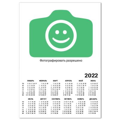 Календарь  A2  ()
