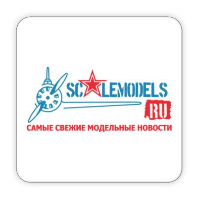 Костер (подставка под кружку) Подставка ScaleModels.ru
