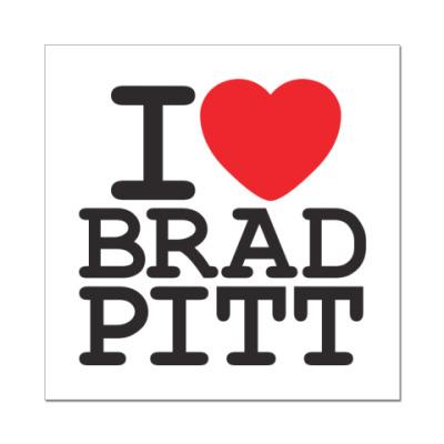 Наклейка (стикер) Я люблю Бреда Питта