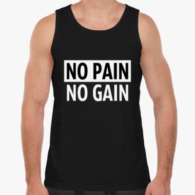 Майка No pain no gain