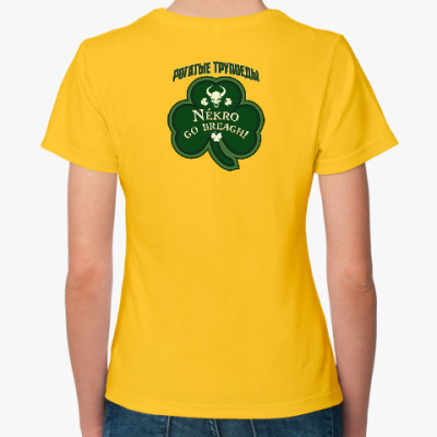 Женская футболка Fruit of the Loom (желтая)