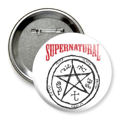 Значок 75мм Пентаграмма - Supernatural