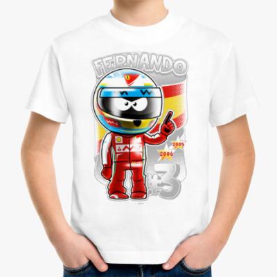 Детская футболка Fernando #3  '13
