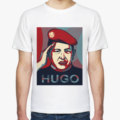 Футболка  Хуго Чавес