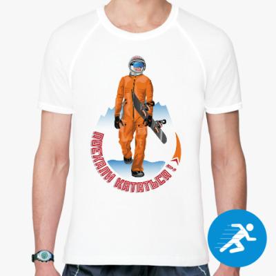 Спортивная футболка Гагарин Сноубордист