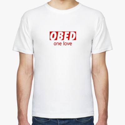 Футболка OBED one love