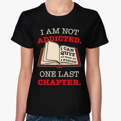 Женская футболка Книголюб