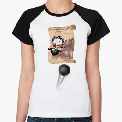 Женская футболка реглан Мышгаузен