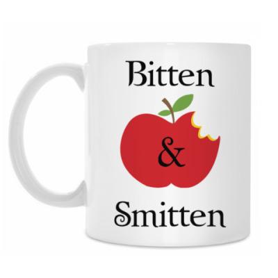 Кружка Bitten and smitten