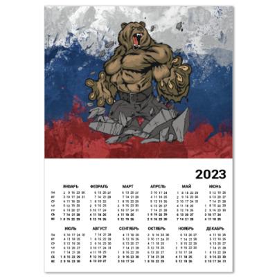 Календарь 'Russian bear'
