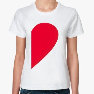 Классическая футболка  Парная