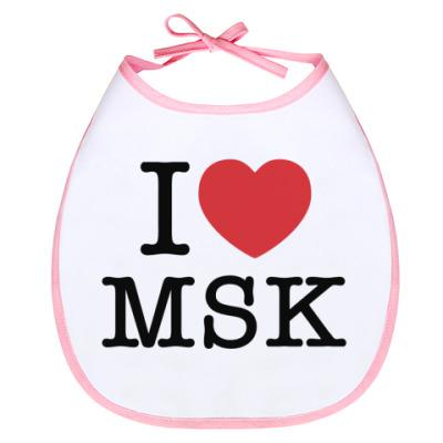 Слюнявчик I love MSK