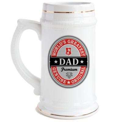 Пивная кружка Для папы