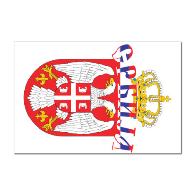 Наклейка (стикер) Малый герб Сербии