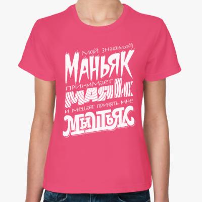 Женская футболка Захар Ящин для Несчастного Случая