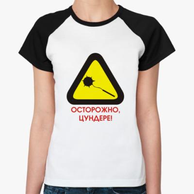 Женская футболка реглан 'Цундере'