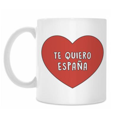 Кружка Te quiero España