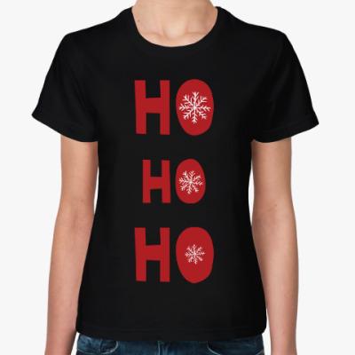 Женская футболка HO HO HO
