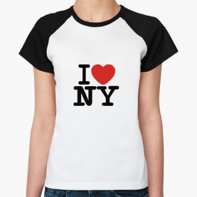 Женская футболка реглан I love NY