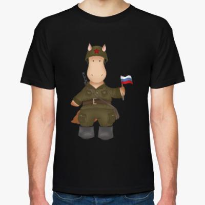 "Футболка Мужская футболка черная ""Лошадка Солдат"""