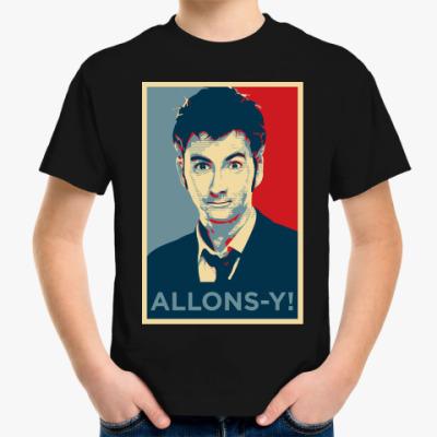 Детская футболка Allons-y