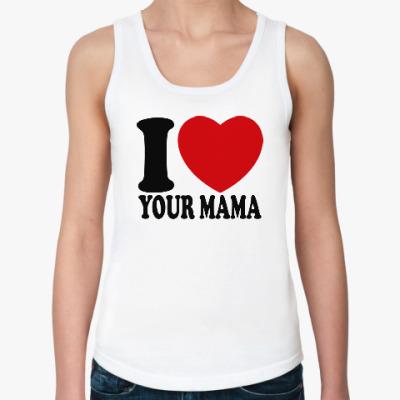 Женская майка Люблю твою маму