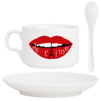 Кофейный набор Я люблю тебя по-французски