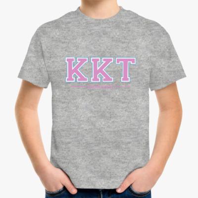 Детская футболка Королевы крика  KKT