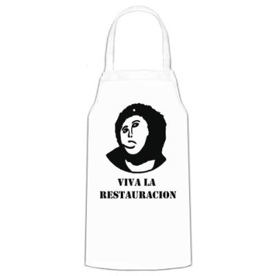 Фартук  Viva la restauration