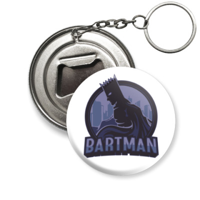 Брелок-открывашка Bartman
