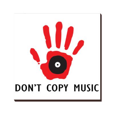 Dont Copy Music