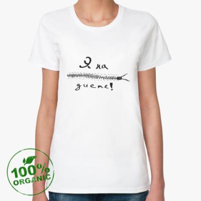 Женская футболка из органик-хлопка  'Я на диете'