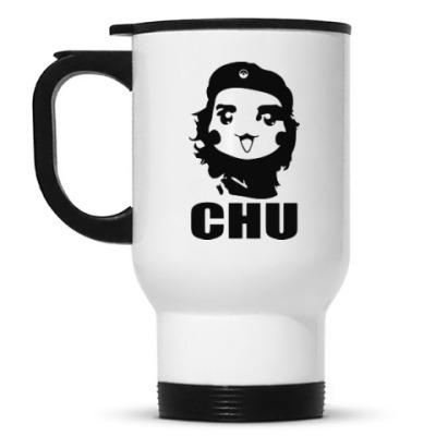 Кружка-термос Чу Гевара