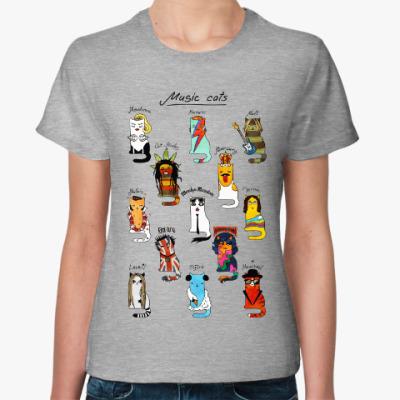 Женская футболка Котики! Звёзды! Рок и поп-музыканты.