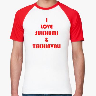 Футболка реглан I Love Sukhumi & Tskhinvali