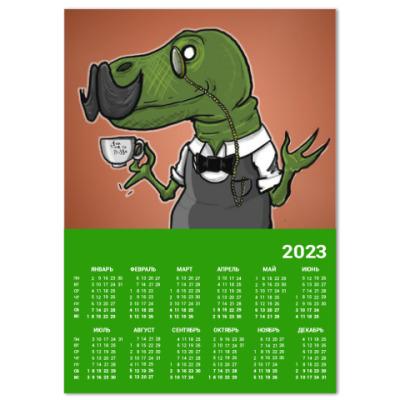 Календарь ZloyXP