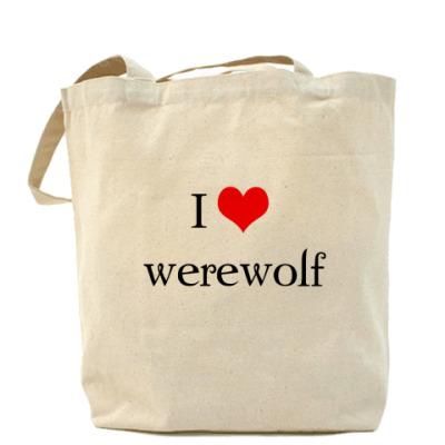 Сумка I Love Werewolf