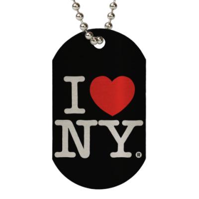 Жетон dog-tag  I love NEW YORK
